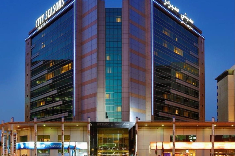 City Seasons Hotel, Dubai